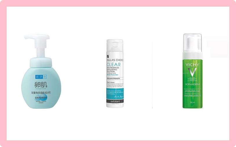 Step1. 選擇含水楊酸的洗面產品 使用水楊酸洗面乳可以擺脫油脂,創造一個乾淨的肌底。如果你是乾性肌膚,可以將水楊酸潔顏產品與一般洗面乳結合在一起,比較不會傷肌膚。