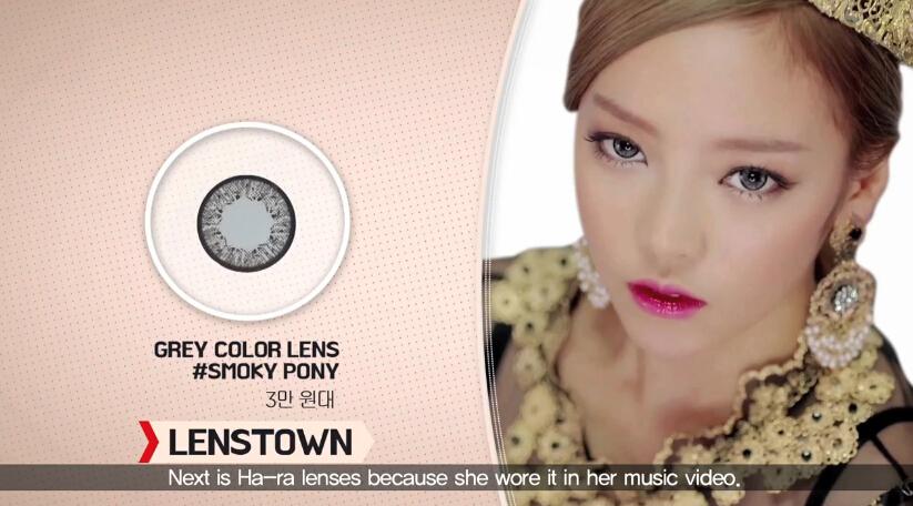 2.荷拉同款隱眼 這款隱眼是因為荷拉在music video中所帶,再配上舞台妝效果而聞名。