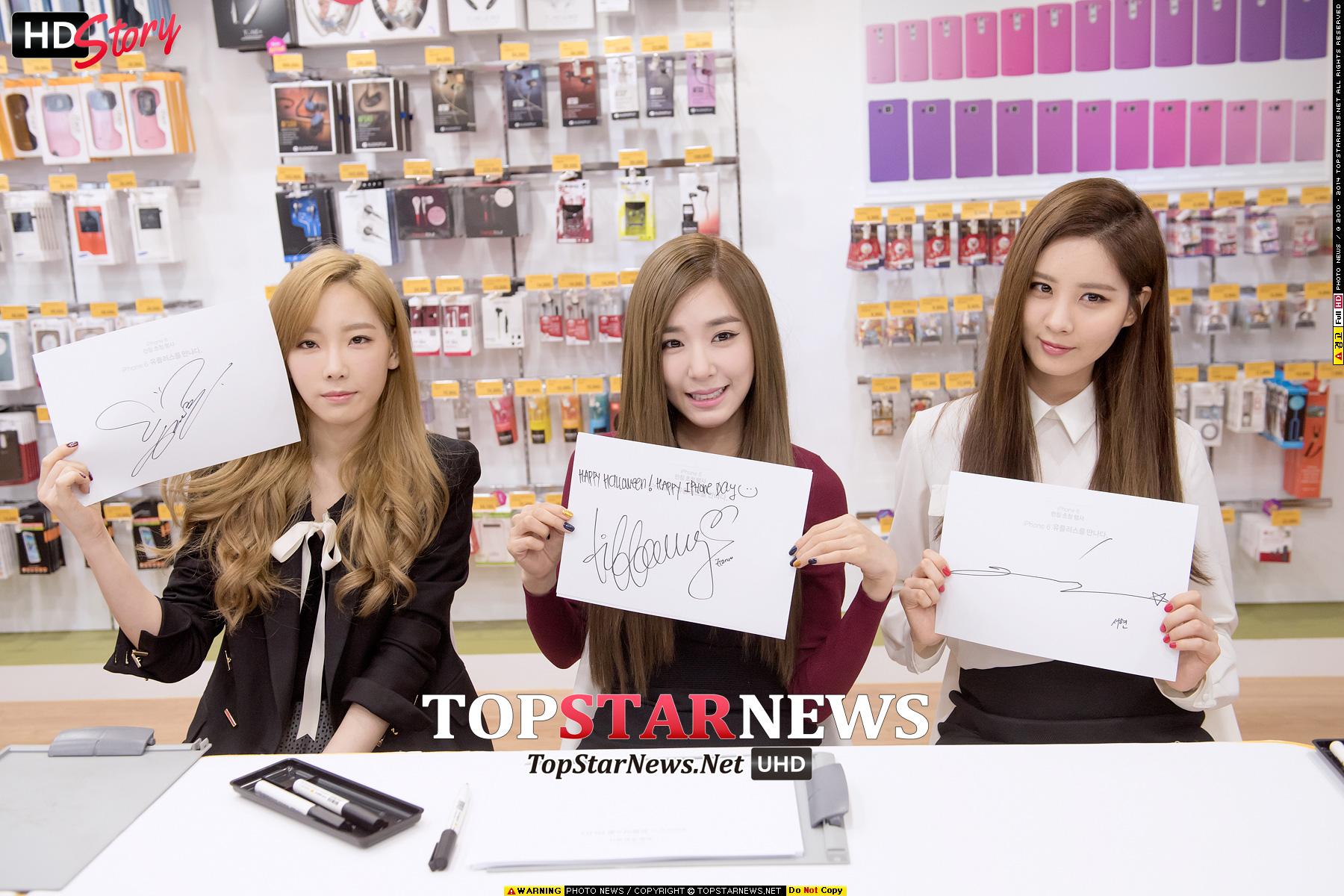 少女時代宣傳完正規專輯之後,將攜子隊回歸的太妍、Tiffany與徐玄,在回歸之前,將會以粉絲簽名會的形式與大家見面唷~