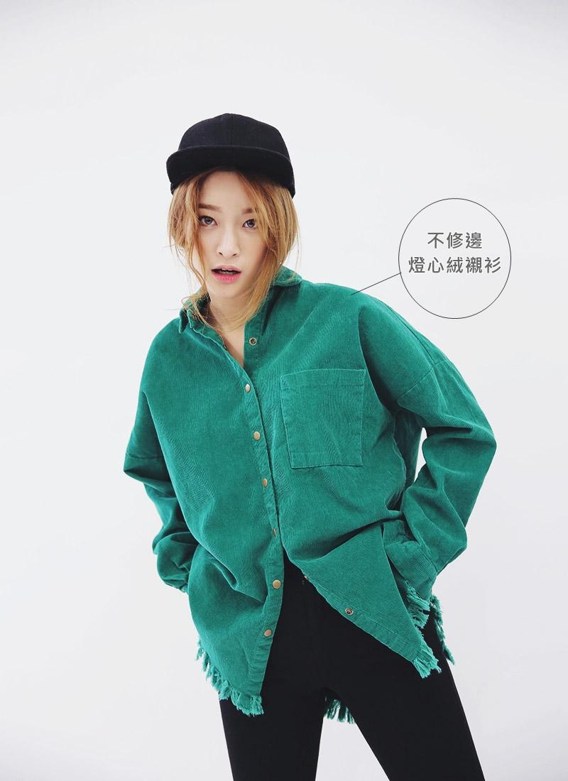 〔如果還在為綠色煩惱配色,就搭配黑色準沒錯啦!〕