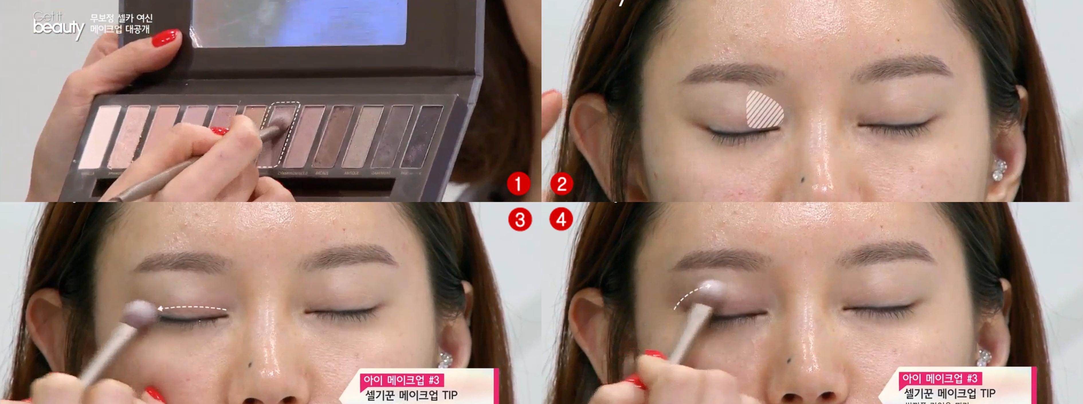 使用咖啡色調的眼影按照步驟打在眼頭與眼尾的地方