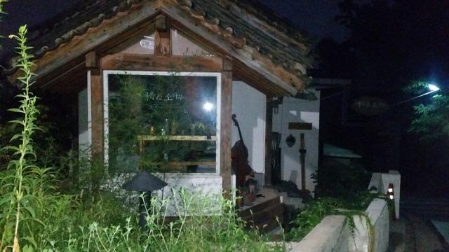 第二個拍攝地:《戀愛的發現》中的山有花咖啡館(산유화 카페)