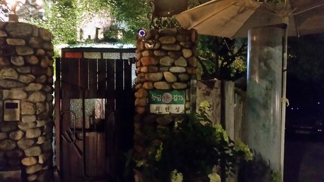 乍一看也許你不會發現,但是在咖啡店的側門還貼著崔漢成家的門牌號喲XD~...裡邊還有留下很多電視劇中的痕跡呢♥~