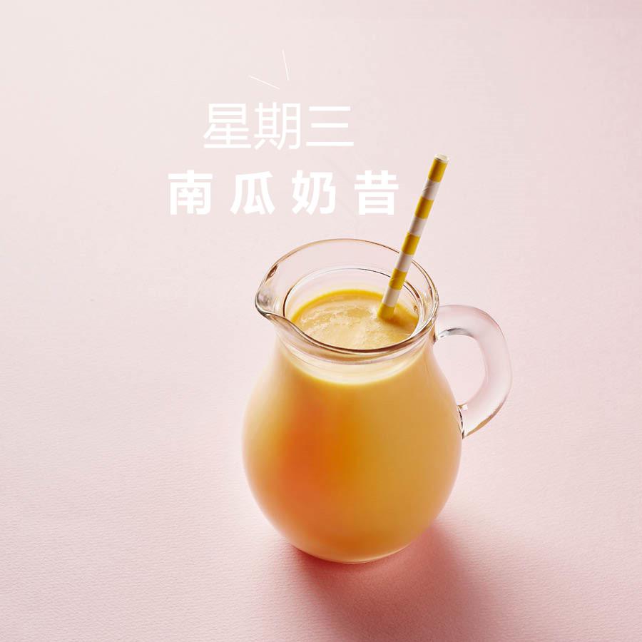 準備材料 : 南瓜1/4, 低脂肪牛奶 200ml