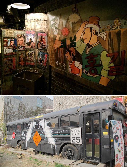 小編個人覺得韓國近代史博物館(上圖)還蠻有趣的,可以看到韓國以前的一些東西,想要對韓國多一點了解的人,不妨可以到這個館逛逛。想要對Heyri藝術村有更多了解的話,可以參考下面轉自韓國觀光公社的介紹呦~