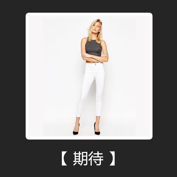 #我以為白色的緊身褲穿起來會顯得腿非常的纖細修長