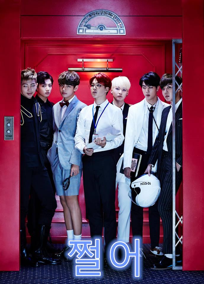 但防彈的粉絲也回擊說,像防彈少年團在6月就推出歌名叫做《쩔어》的歌名....
