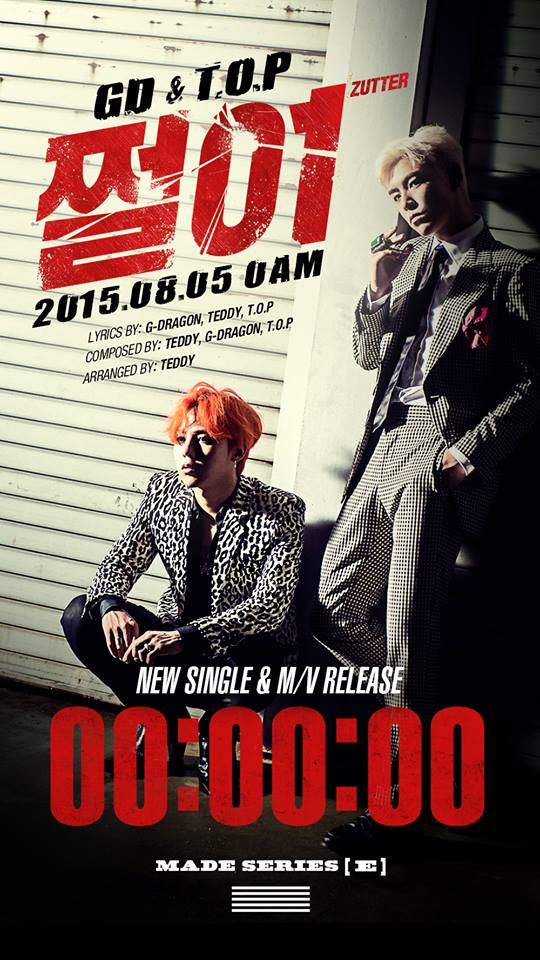 BIGBANG則是在2個月後才推出一模一樣歌名《쩔어》的歌曲,到底是誰抄誰?