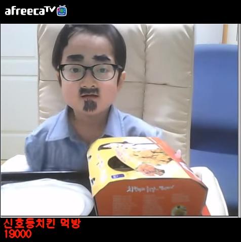 許多網友喜歡看他吃東西的可愛模樣