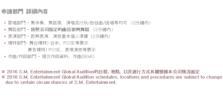 報名類別請參考上圖↑(使用「Pikicast台灣」APP可以放大看更清楚)