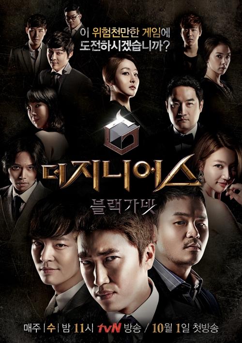 經過短時間自省的張東民出演了JTBC《Crime Scene 2 犯罪現場 2》,《The Genius S4 Grand Final》,KBS2《回頭看我》等,展開了活躍的演藝生活。