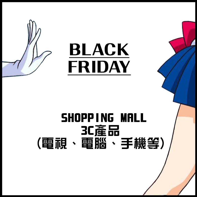 ▶以下開始 就是這些心動商品的購物網站連結啦! 美妞們記得預備一個滑鼠 已防買到滑鼠壞掉啦!