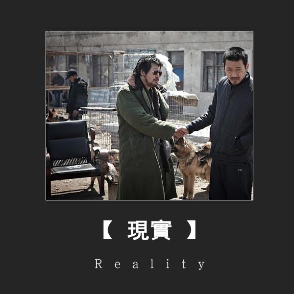 (feat. 大陸東北老大爺)