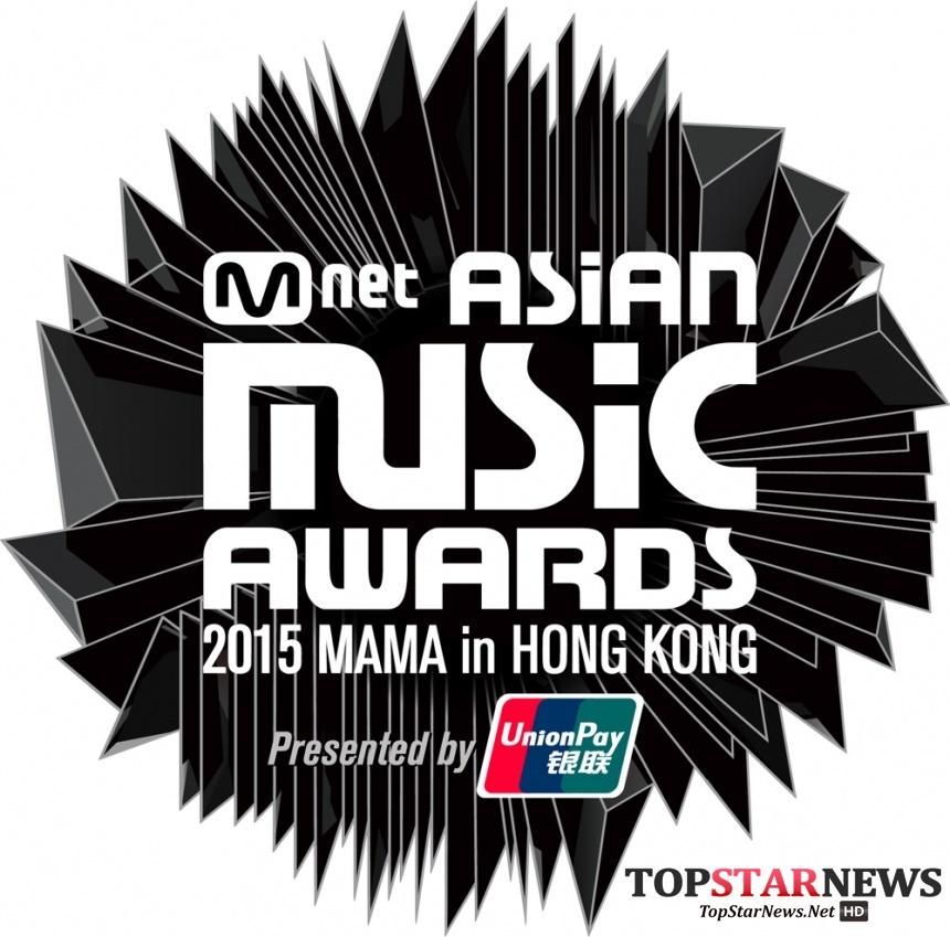 今年的Mnet Asian Music Awards(簡稱MAMA),雖然事前爭議多,但最新公布的出席名單告訴你,12/2這一天,5大還是必須要死守直播的理由!