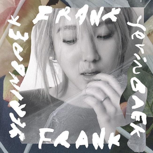 2007年白藝潾10歲的時候出演SBS《Star King》,被稱為「抒情天才少女」。