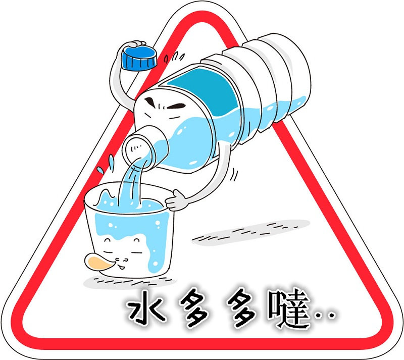 Q8. 節食中要比平時喝更多的水才好?