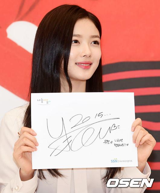 第一個浮上大家腦海的 當然是金裕貞 才17歲就已經參與多部超高人氣電視劇的演出 從她還是小女孩 看到她現在落落大方的模樣 也讓韓國觀眾不只對她喜愛 還多了分親切感