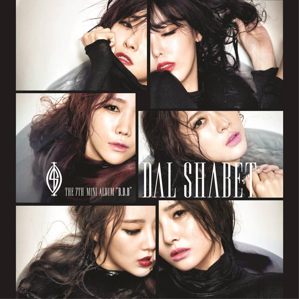 持續推出好歌 被網友暱稱為大雪碧的 Dalshabet 雖然是不慍不火的類型  但穩定的專輯質量仍讓樂迷們對她們推出新專輯抱以高度期待
