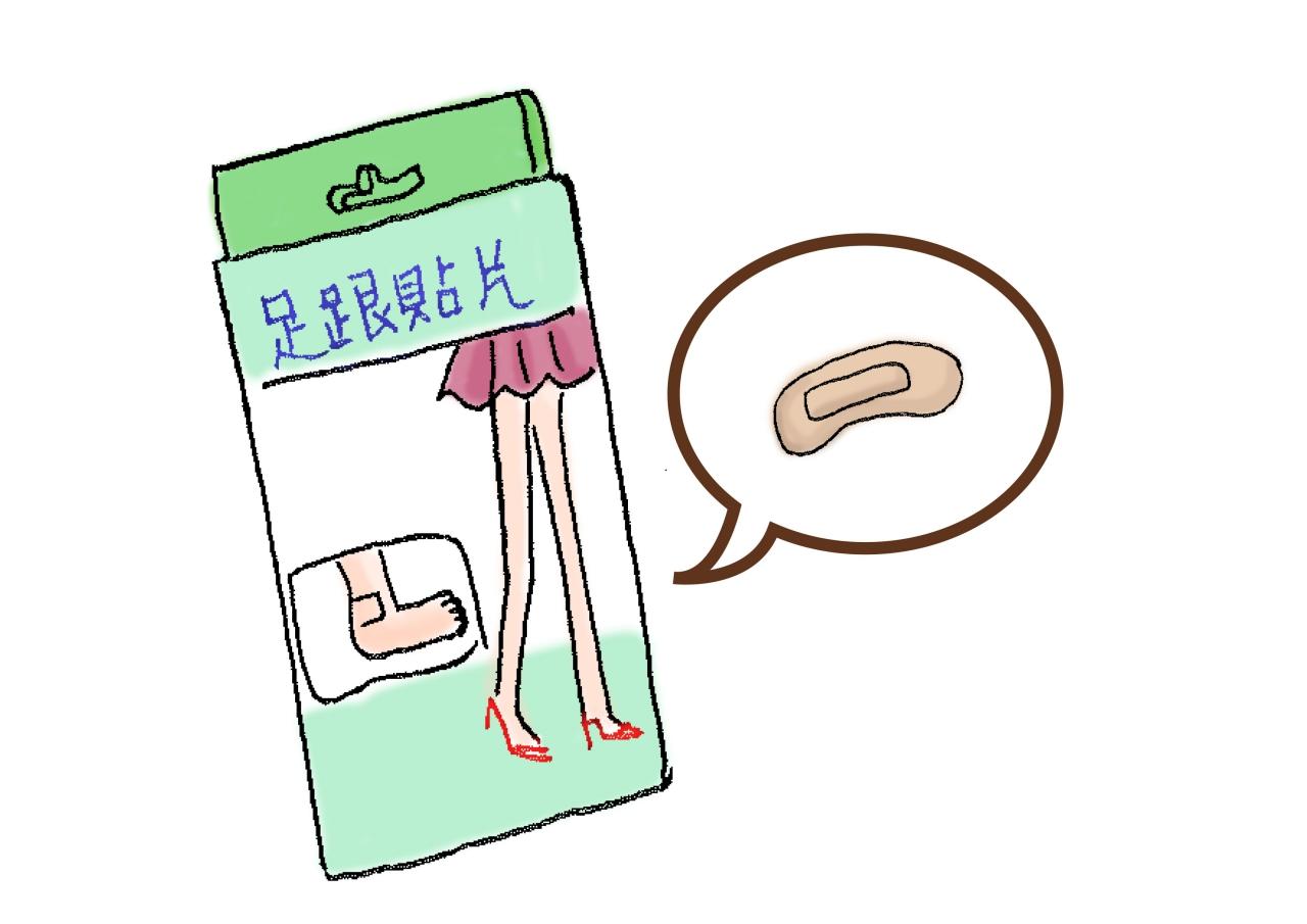 #足跟防磨貼片 市面上有在賣,可以避免磨破皮 在腳跟先貼OK蹦也有相同效果