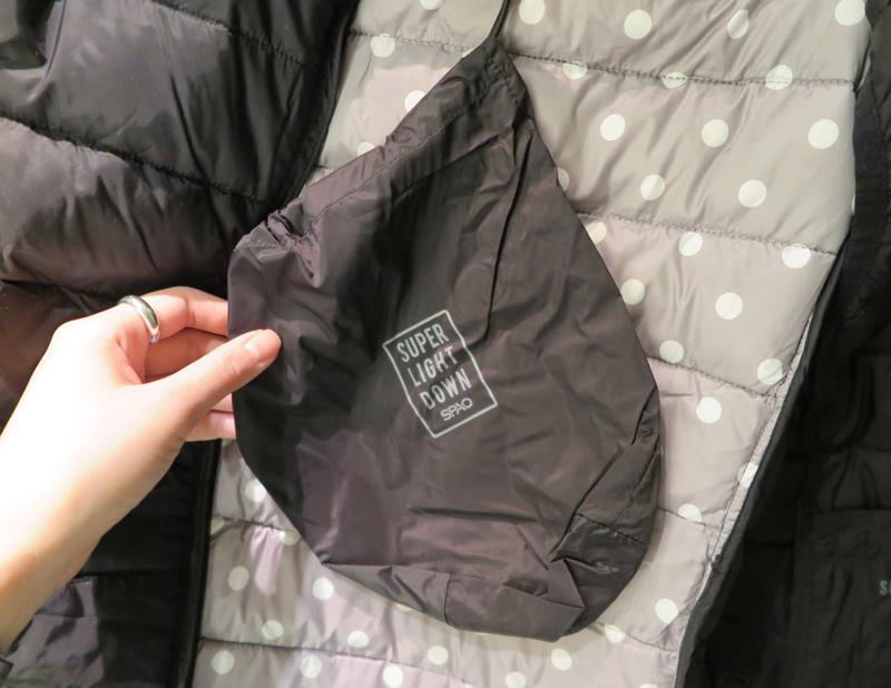 點點款的背心與便攜式的收納袋!