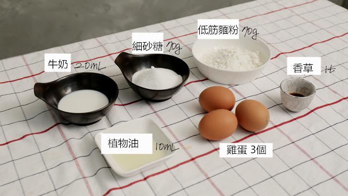☆★今天的準備食材也很簡單☆★