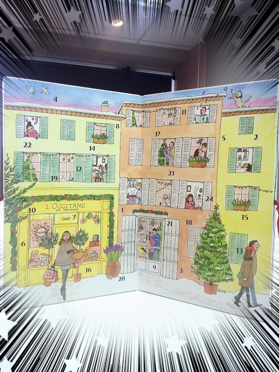 今天來跟大家炫耀一下這盒一拿出會令人驚呼連連的「歐舒丹節慶倒數日曆之戳戳樂禮盒」。從12/1-12/24每天都可從格子裡戳出小禮物耶~這比健達出奇蛋還令人驚喜呀...