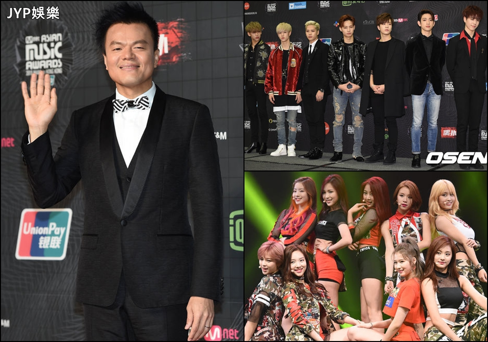 ★ JYP娛樂 ★  「社長自己表演的很 High」