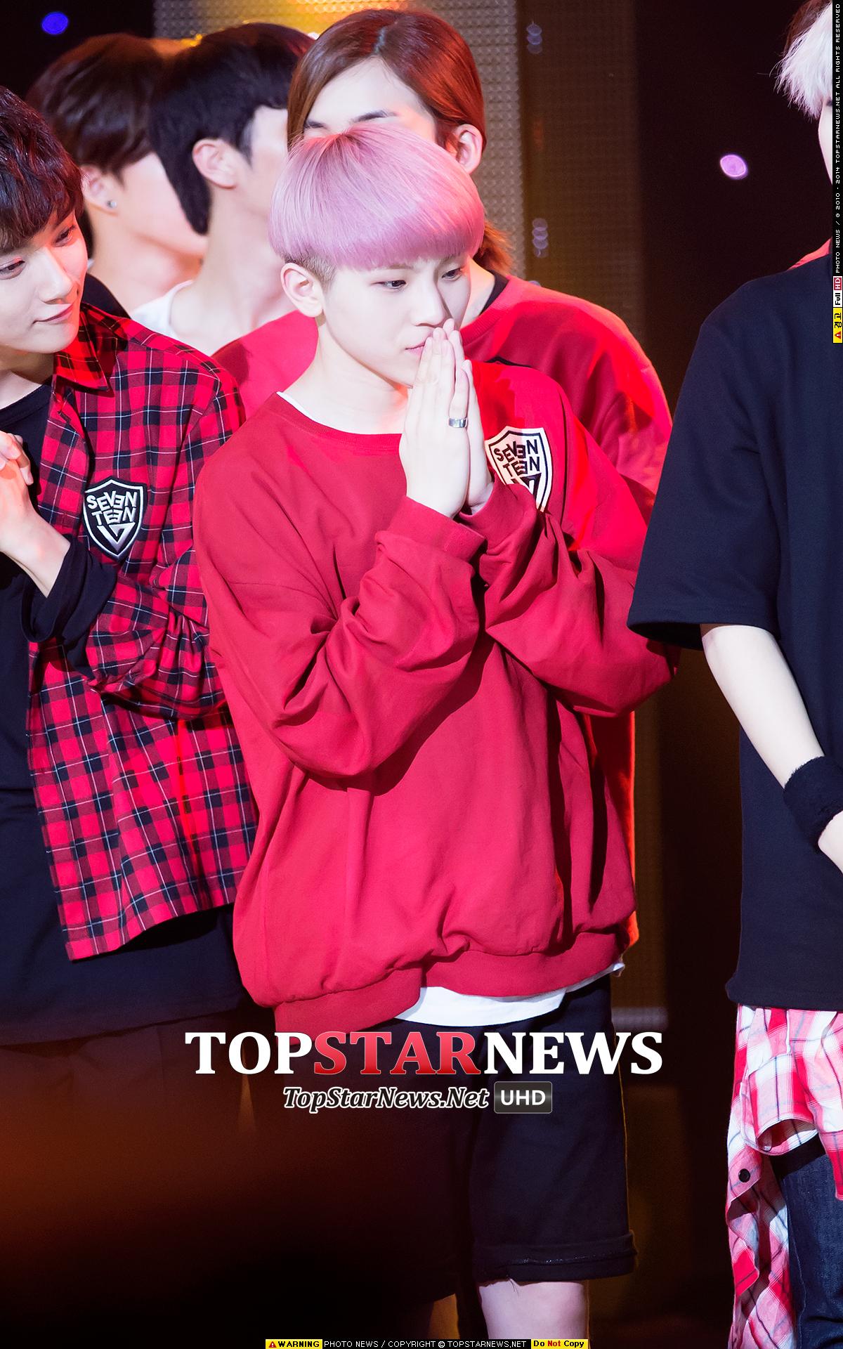 3.Seventeen Woozi