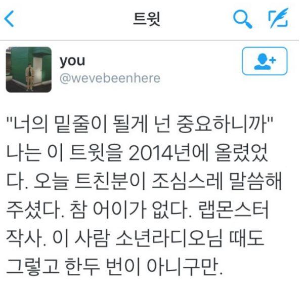就被網友指責是抄襲他2014年上傳的文句