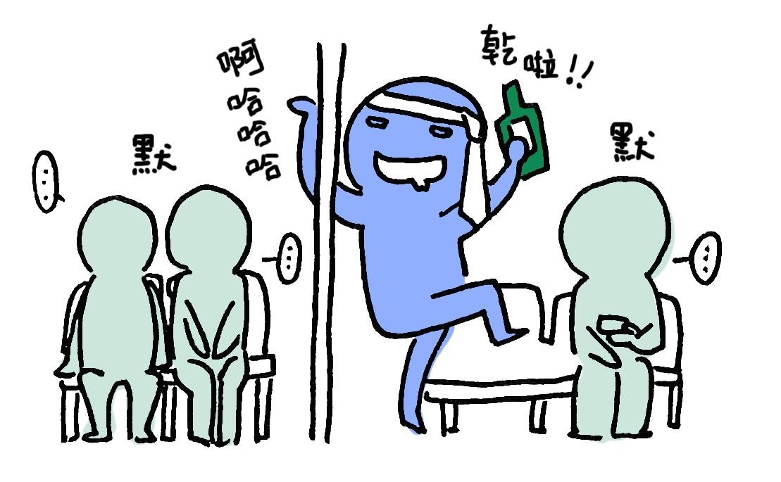 7.沉默的人 明明看到有人插隊、喝水、吃東西、不讓座 卻沒有一個人敢跳出來指正對方 憤怒指數★★☆☆☆