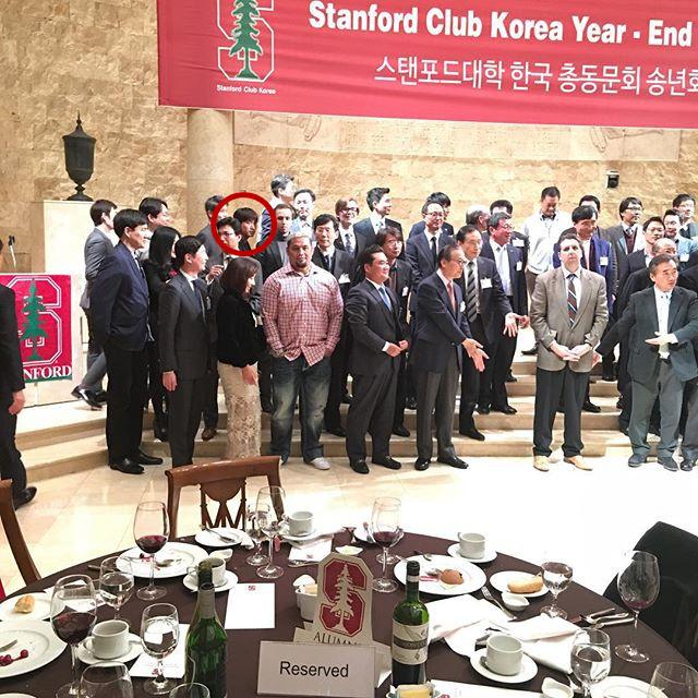 原來是大約一周前,Tablo參加了Stanford(美國名校史丹佛大學)在韓國的年末校友會
