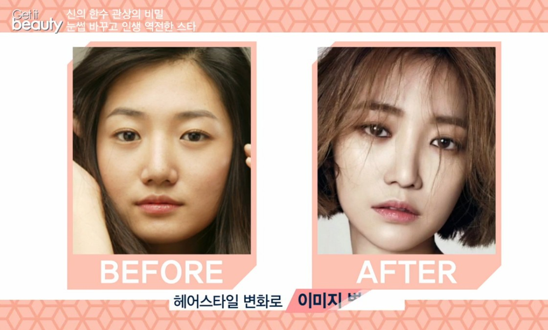 最近因為《她很漂亮》人氣爆紅的高俊熙(高濬熙)也是因為眉型的畫法改變與髮型變化後,成了韓國時尚指標!