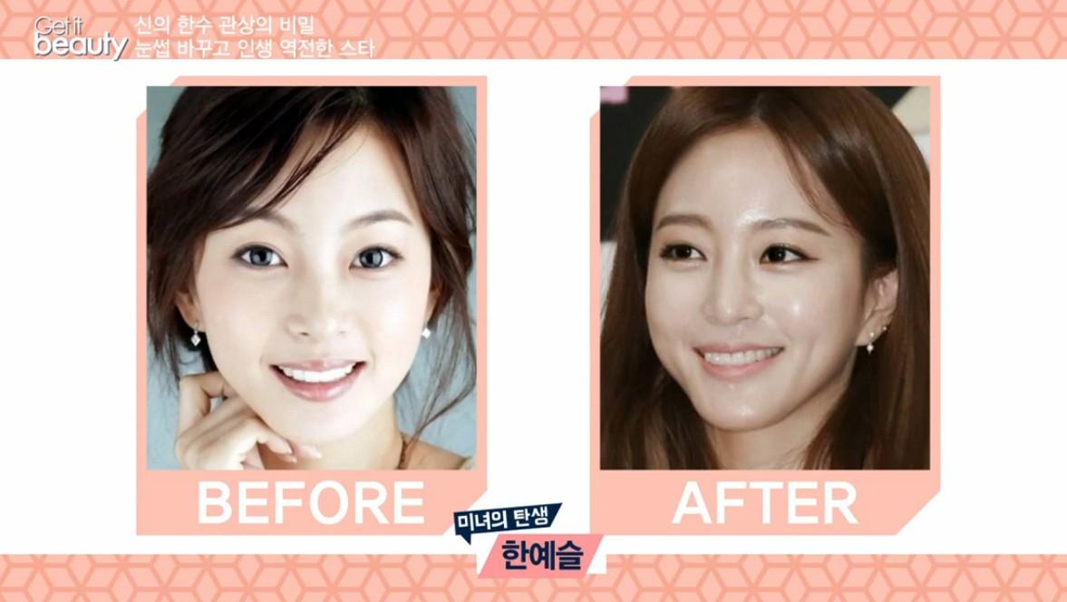 第三個例子是韓藝瑟,原先上揚的眉毛,過度強調後連眼尾都變成上揚的眼睛!