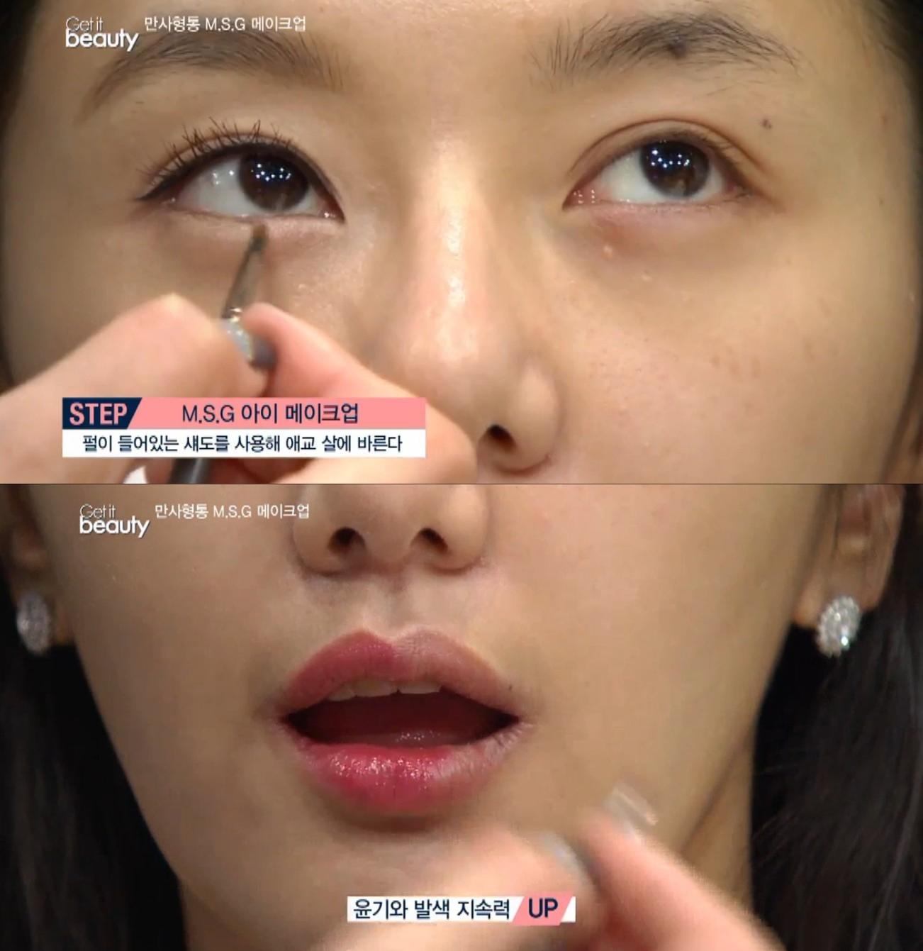 Step5. 下眼瞼小技巧,打亮臥蠶會看起來更吸引人!另外選擇有點紅潤的唇色,則可以讓臉型看起來更立體。