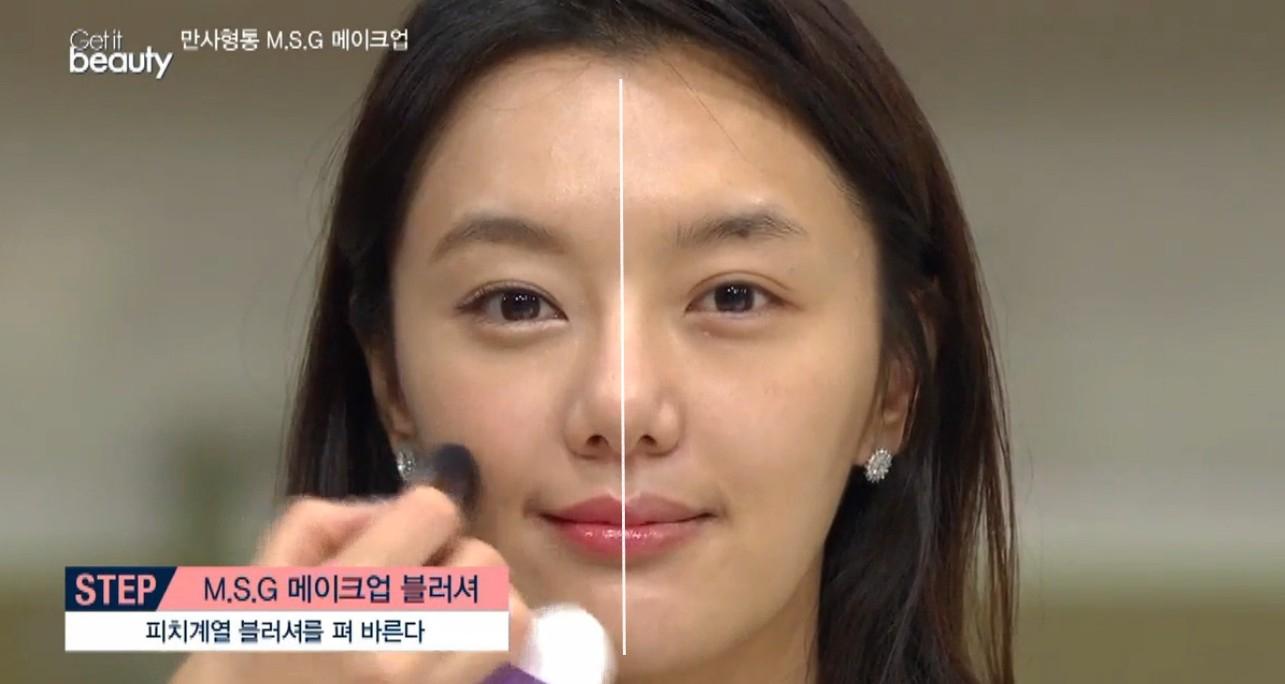 完成半張臉給大家看看,是不是真的有點不同呢?小細節其實也很重要呢~