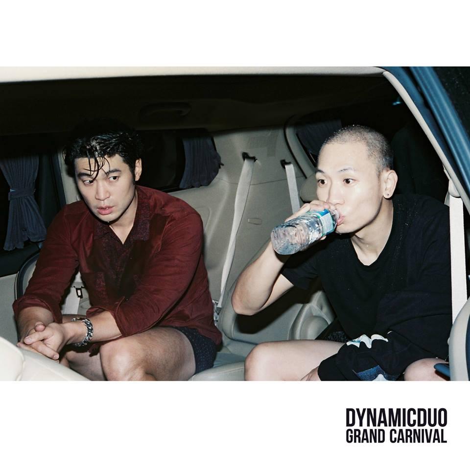 還是前陣子推出新曲獲得好評的Dynamic Duo ?