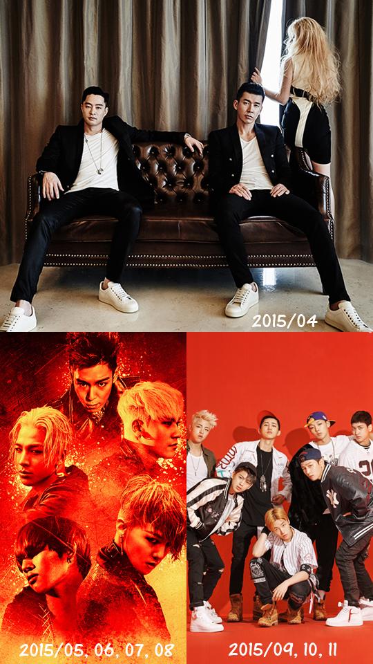雖然BIGBANG真的很厲害沒錯,但粉絲也很怕老楊偏心。回顧今年YG娛樂推出的藝人陣容,扣掉短打的MINO與樂童音樂家發行的單曲,真正有活動的只有以上3組,尤以BIGBANG佔為最大宗