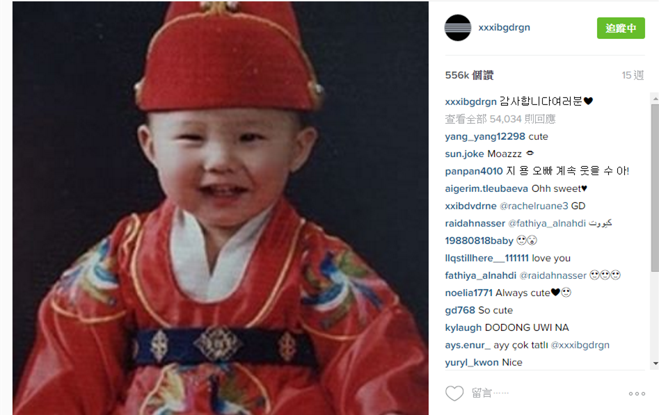 TOP 4. BIGBANG GD上傳 - 55萬6800讚 GD自己的兒時照