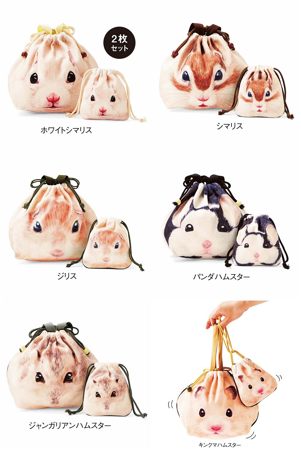 好萌好近的鼠鼠們…是超實用的束口袋喔,大小各一為一組也太划算♬(各2,106 日圓)