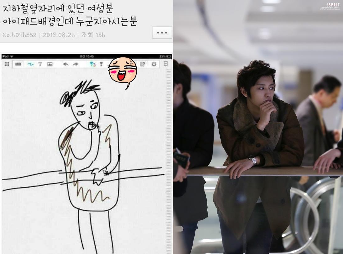 還是韓國網友也有超能力呢?XD