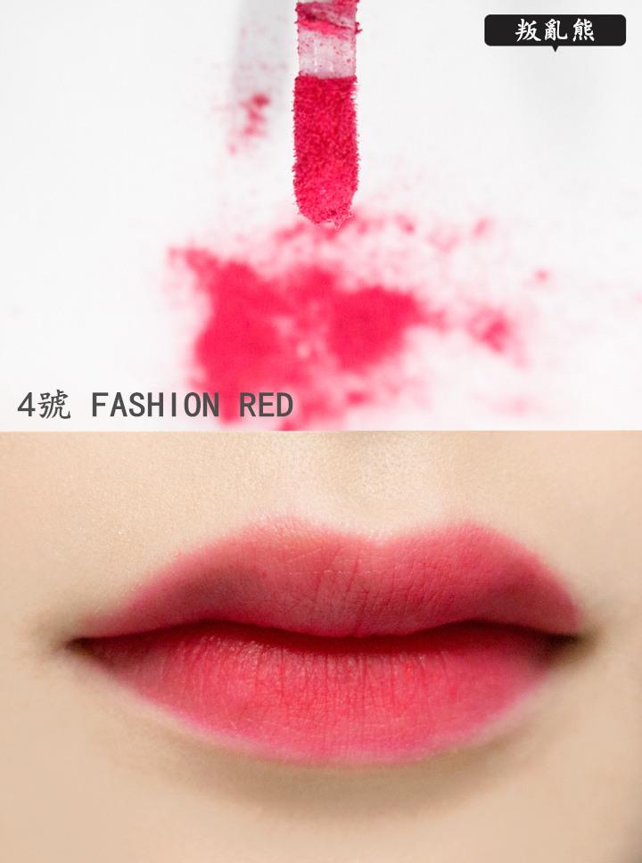 4種顏色中最濃的一款!呈現出的是混合了很多粉紅劑的紅,看起來最漂亮,顯色也很明顯!