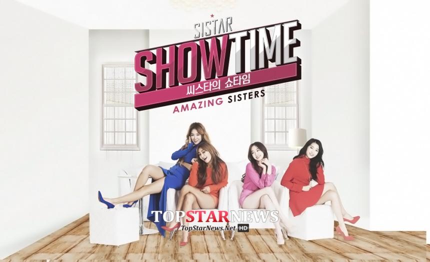 第四季出演明星:Sistar