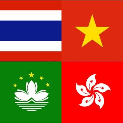 在泰國-香港-澳門-越南4個國家中地區綜合專輯榜1位
