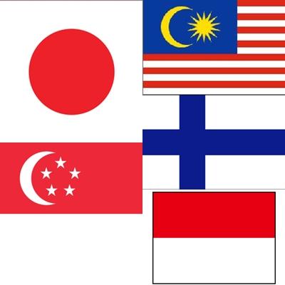 日本 - 芬蘭 - 新加坡 - 印尼 - 馬來西亞排行3位