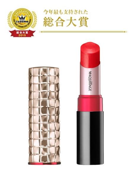#綜合大獎第三名 資生堂心機星魅唇膏 以高保濕效果的「美容唇油」為著眼點,並搭配資生堂獨創的「相分離技術」,輕輕一塗即可豔澤顯色,展現彷彿包裹光芒般的飽和色彩。