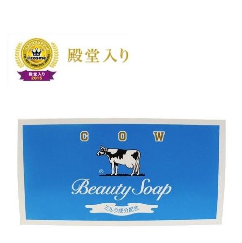 #2015日本cosme殿堂獎 COW BRAND | 牛乳石鹼藍盒皂(清爽型) 這是大部分日本人都知道的百年國民品牌,品質也很有保證!除了洗臉,還有很多人會拿來洗澡用,溫和不刺激的質地是它能長紅的原因~