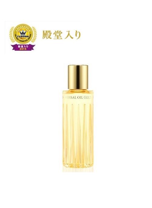 #2015日本cosme殿堂獎 ALBION黃金凝萃精華油  Albion 是日本最受歡迎的保養品牌之一,這罐精華油更是被譽為萬用黃金油,臉部頭髮身體都能用!