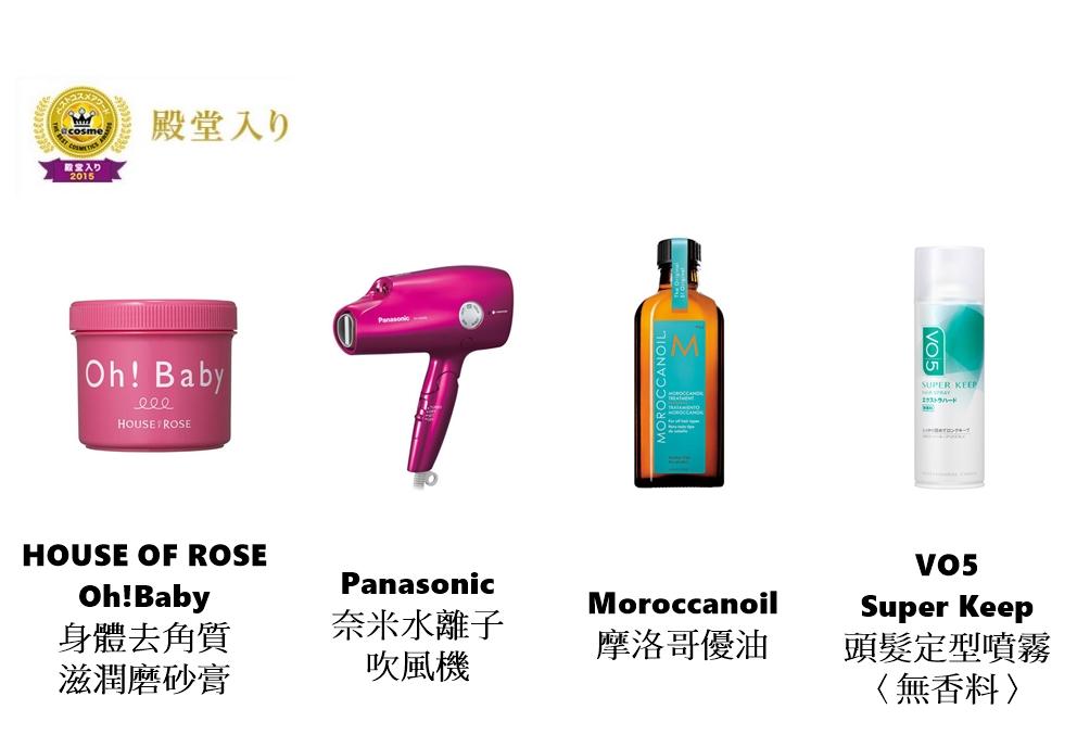 Oh!Baby 身體去角質滋潤磨砂膏CP值超高,去日本玩的朋友都會買~另外Panasonic奈米水離子吹風機被譽為神等級的吹風機!