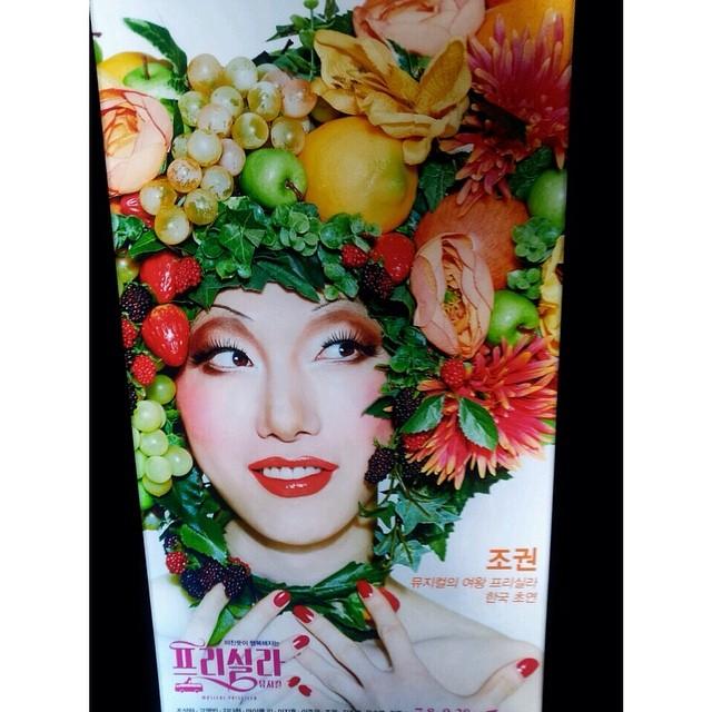 趙權算是韓國偶像變裝始祖(?),像是他自己出的專輯《I'm Da One》或是在音樂劇《沙漠妖姬》上的扮相(如圖),都告訴你眼妝沒有大膽,只有更大膽!