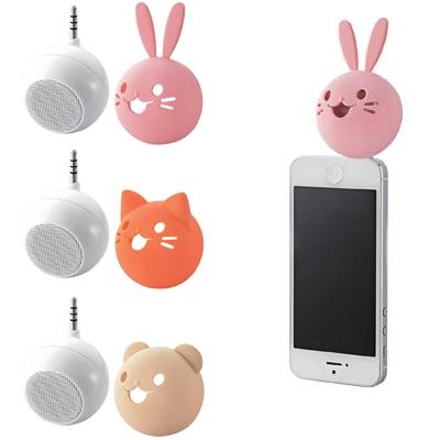 天啊!手機的喇叭做成這麼可愛,每個動物造型都想要,不捨得送人耶~